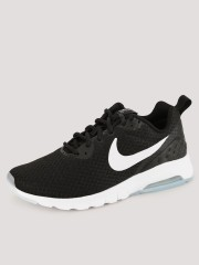 NIKE  Women Air Max Motion Low Shoes