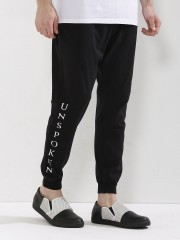 SPRING BREAK  Cuffed Knitted Joggers With Text