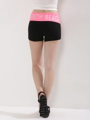 SOUTH BEACH  Jane Work Out Shorts